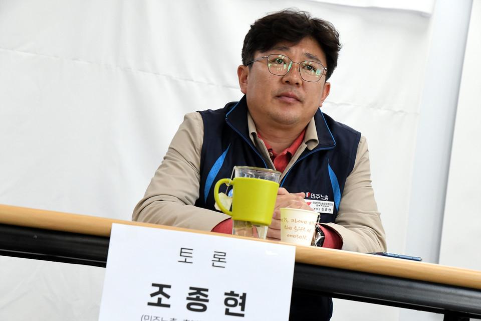 조종현(민주노총 충북본부 본부장) (사진 백승호)