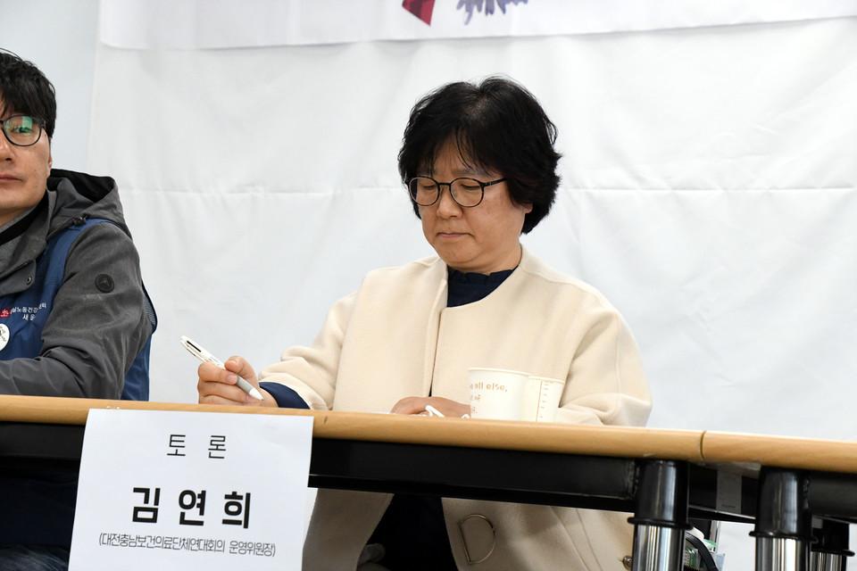 김연희(대전충남보건의료단체연대회의 운영위원장) (사진 백승호)