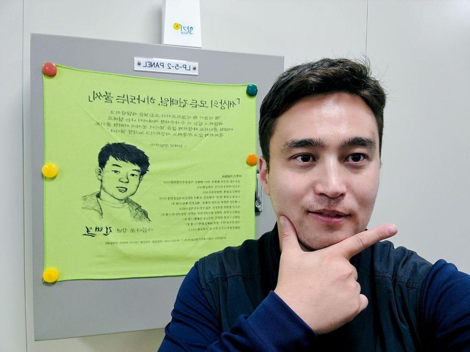 박대성 금속노조 경기지부 계양전기지회 노동안전보건부장