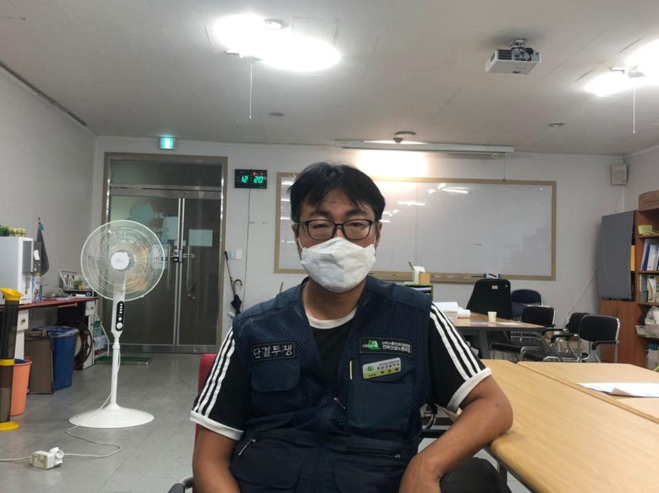 하동현 건설산업연맹 건설노조 충남건설지부장