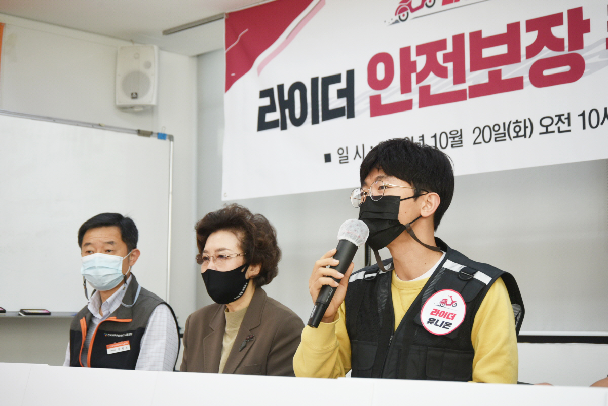 ▲ 박정훈 라이더유니온 위원장이 발언을 하고 있다. (사진/최정환)