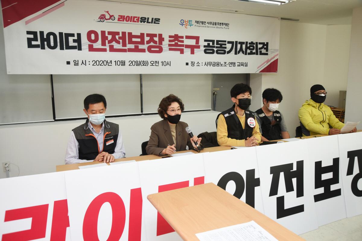 ▲ 신필균 사무금융우분투재단 이사장이 발언을 하고 있다. (사진/최정환)
