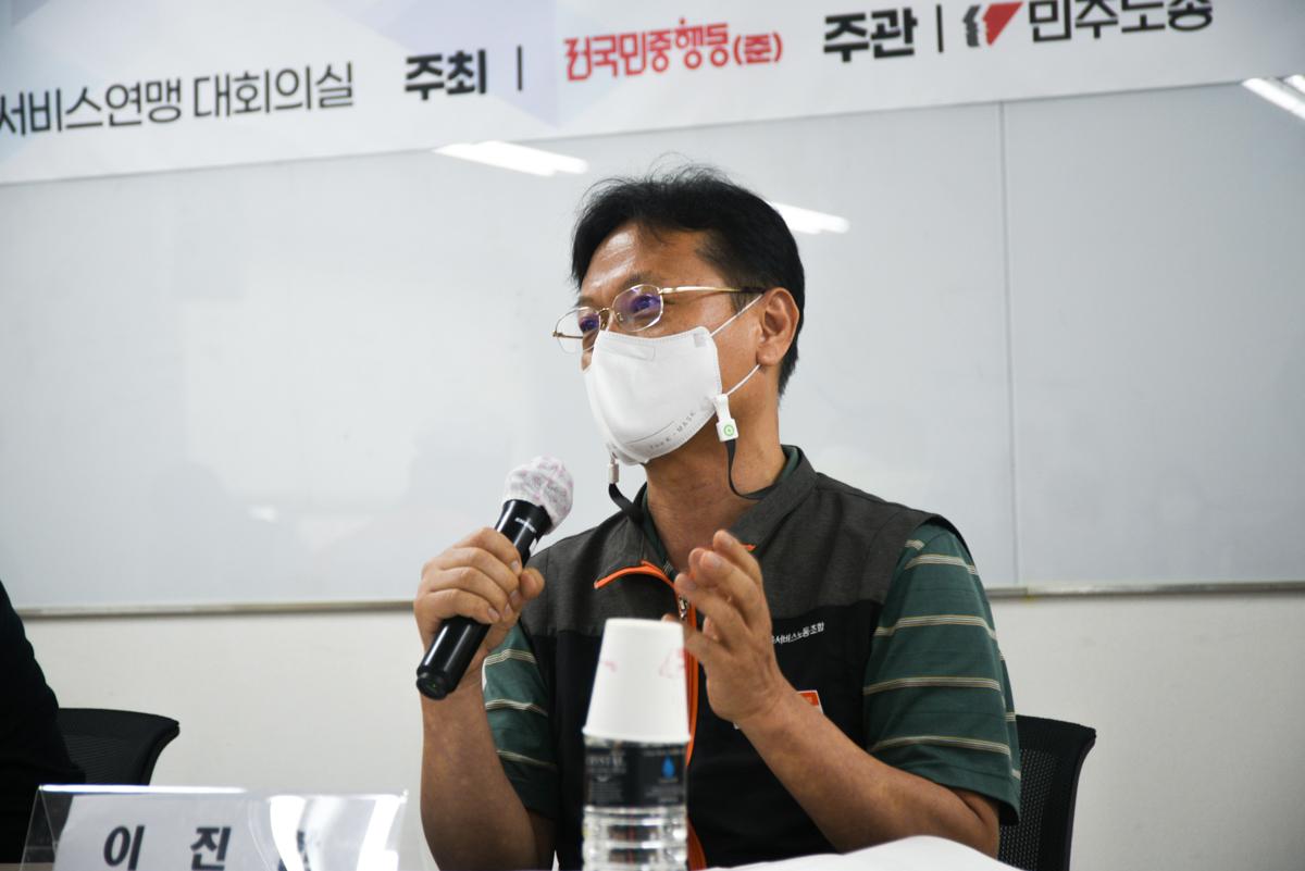 ▲ 이진한 JT저축은행지회 지회장이 투쟁현장 발언을 하고 있다.