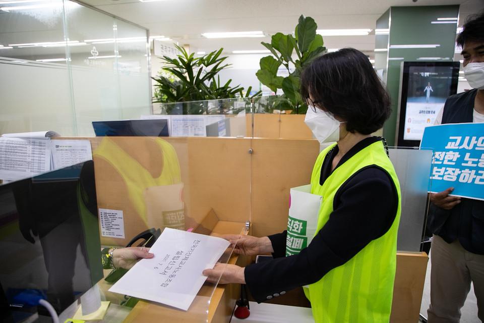 기간제교사노조가 기자회견을 마친 뒤 서울고용노동청에 네 번째 설립신고서를 제출했다. ⓒ 송승현 기자