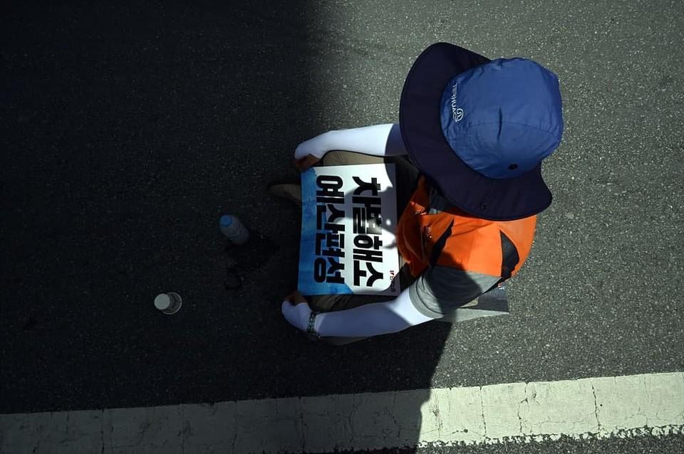 민주노총 공공부문 비정규직 차별철폐 기재부 규탄대회가 21일 세종시 기획재정부 앞에서 열렸다. ⓒ 백승호 기자