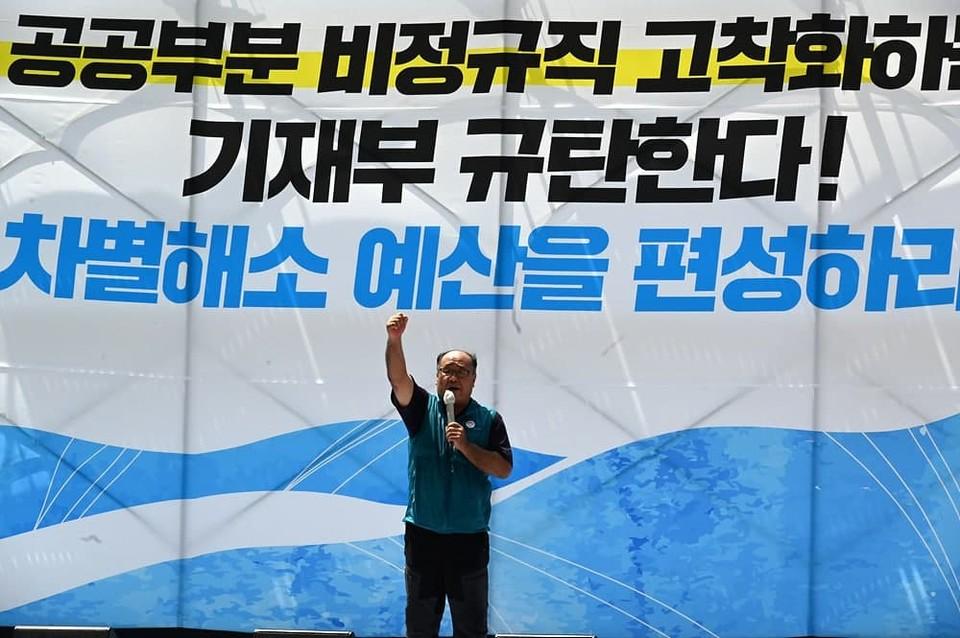 민주노총 공공부문 비정규직 차별철폐 기재부 규탄대회가 21일 세종시 기획재정부 앞에서 열렸다. 강동화 민주일반연맹 수석부위원장이 발언하고 있다. ⓒ 백승호 기자